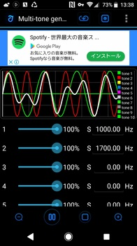 1-Tone Generator.jpg