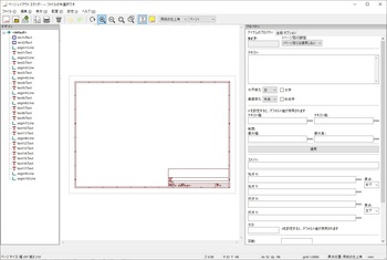 10-Page-layout-editor.jpg