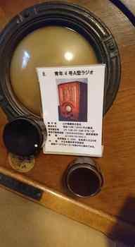 11_old-radio-1935.jpg