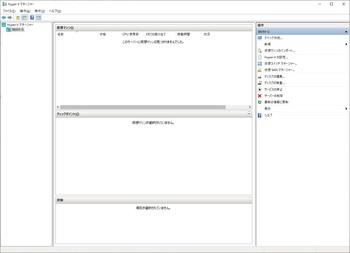 12-Hyper-V_manager.jpg