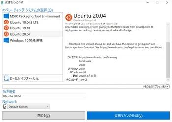 13-ubuntu 20.04.jpg