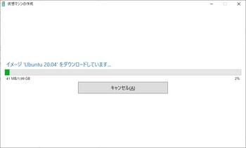14-ubuntu 20.04.jpg