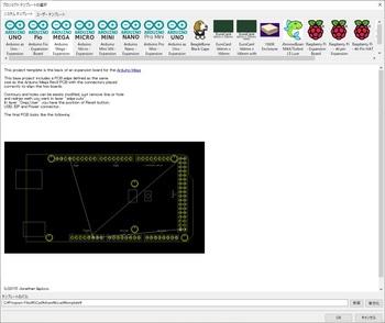 3-Arduino-template.jpg