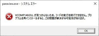 3-error.jpg