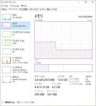 3-memory.jpg