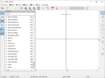 5-Symbol-editor.jpg