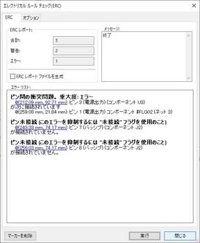 7-ERC.jpg