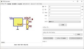 9-PCB-calculator.jpg