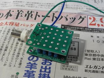 DSC06892.JPG