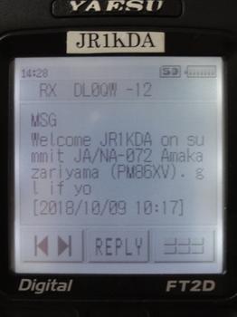 DSC06973.JPG