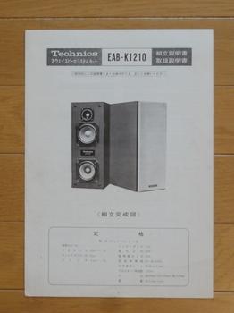 DSC07201.JPG