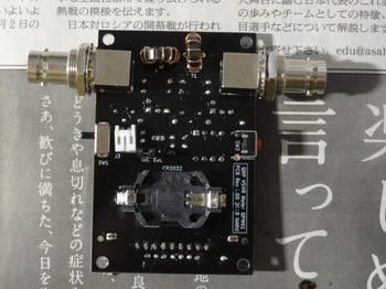 DSC07479-shr.JPG
