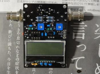 DSC07480-shr.JPG