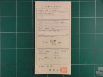 DSC07609-1.jpg