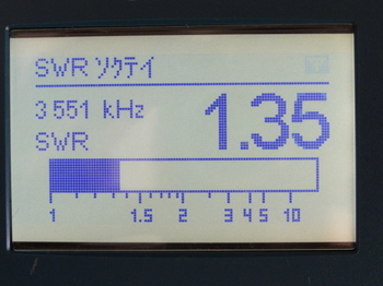 DSC07717.JPG