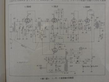 DSC08349-8bf82.JPG