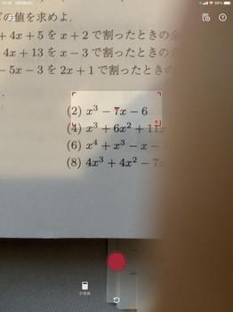 ファイル_002-shr.JPG