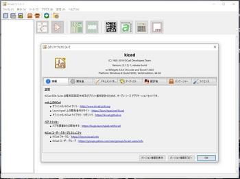 KiCAD-512.jpg