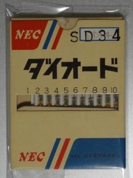 SD34.jpg