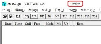 WPM.jpg
