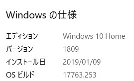 Windows-1809.jpg